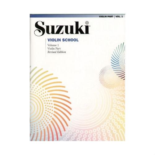 Suzuki Paino Books