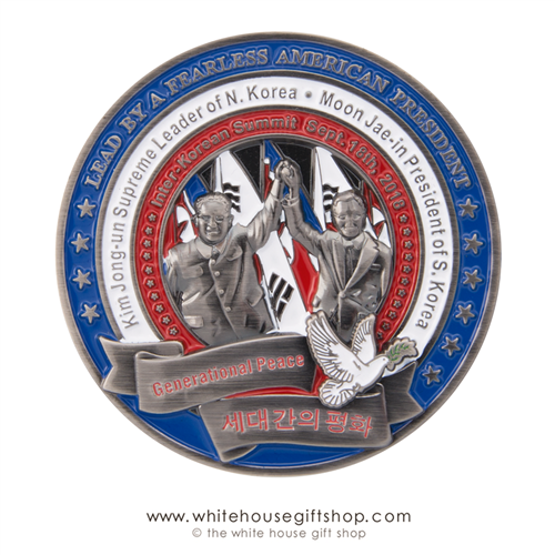 3rd coin in Korea Peace Talks and Summit in Korea gold and silver minted coin collection from the official white house gift shop president trump gifts collection. Features symbols, icons, & art at the Summit in Singapore with president trump & kim jong-un