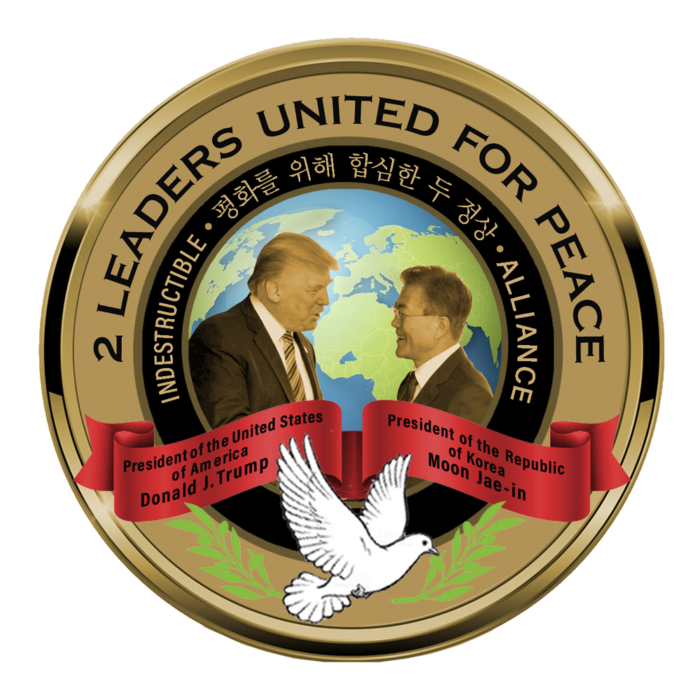 Coin LIMITED EDITION, Korean Peace Talk , 1300 COINS COMMEMORATING MEETING  WITH President Moon Jae-in AND President Trump, WASHINGTON D C  APRIL 2019,