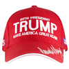 President Donald J. Trump 45th President of the United States Hat is Red and Embroidered in USA. From the Official White House Gift Shop Inauguration Store Presidential Gifts Hats and Accessories Collection