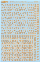 Aviaeology AOD48C20m - Tail Codes for WWII Imperial Japanese Navy Aircraft:  280 mm Yellow
