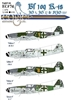EagleCals EC#32-074 - Bf 109 K-4s (JG 3, JG 27 & NJG 11)