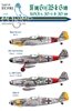 EagleCals EC#32-081 - Bf 109 G-14/AS & G-10s (KG(J) 6, JG 52 & JG 300)