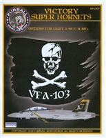 Furball 48067 - Victory Super Hornets