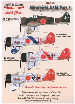 Lifelike Decals 48-055 - Mitsubishi A5M, Part 3