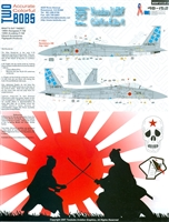 Twobobs 48-152 - F-15DJ Nyutabaru JASDF Cold Face Killas #1