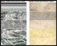 "Uschi 1017 - Marble Decal ""Dark & Beige"""