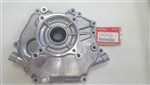 Side Cover, Crankcase, GX240 & GX270 : Genuine Honda