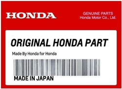Flywheel, GX160, UT2, 20 BDTC : Genuine Honda