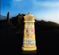 11 Inch Electric The Five Dzambhala's Prayer Wheel
