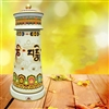 11 Inch Electric Chenrezig Prayer Wheel