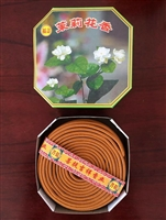 Organic Blessed Jasmine 12 Hours Coils Incense