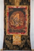 Rahula Brocaded Thangka 50 inches