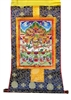 Namtose  ( Vaishravana ) Brocaded Print Thangka with Gold Leaf