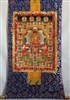 35 Confessional Buddha's Print Brocaded Thangka 50 inches