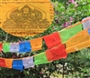 16 Foot Amitayus Long Life Prayer Flag