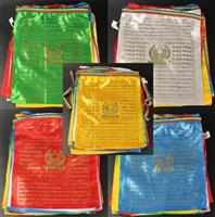 Amitayus Prayer Flag Sets 2 Sizes