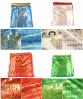 Chenrezig Prayer Flag Sets 2 Sizes