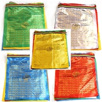 Yellow Dzambhala Prayer Flag Set