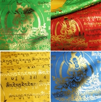 Green Tara Prayer Flag Sets 2 Sizes