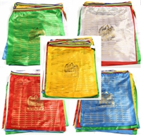 Manjushri Prayer Flag Sets 2 Sizes