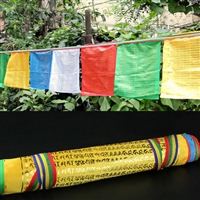 Sitapatara Mantra Prayer Flag Sets 2 Sizes