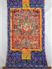 Peaceful Deities of the bardo Brocaded Thangka 50 inches