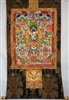 Vajradhara & Consort with the Peaceful Deities of the Bardo  Brocaded Thangka 50 inches