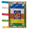 Large Yellow Dzambhala Prayer Flag 3 Feet
