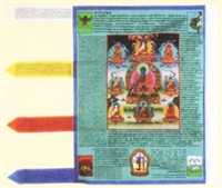 Large Seven Medicine Buddha Prayer Flag