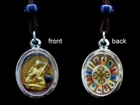 Guru Rinpoche Consecrated Mendrup Locket