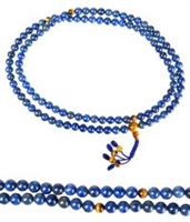Grade A Lapis & Tiger Eye Mala - 108 Beads 8mm