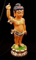 New Baby Buddha 10.5 Inches