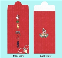 Om Mani Padme Hum Offering Envelopes Set of 10