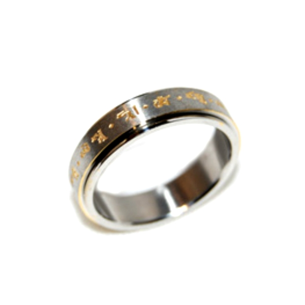 Wish Fulfilling Mantra Ring
