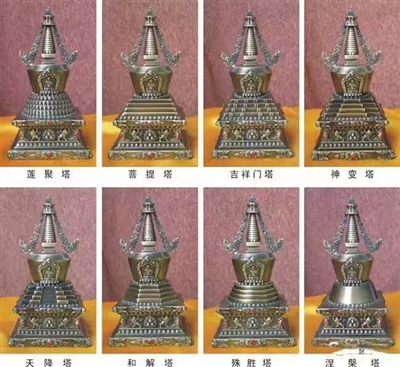 Life of the Buddha Gold Plated Stupa Set.