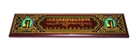 Kalachakra Door Top Liberation Mantra Plaque