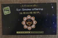 Organic Sur Smoke Offering Incense