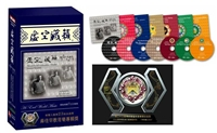 Ninth Tulku Ogyen Rinpoche Tibetan Sacred Incantations, 7 CD Set
