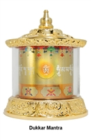 Gold Plated Dukkar ( Sitatapatra)  Mantra Table Top Prayer Wheel