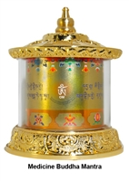 Gold Plated Medicine Buddha Mantra Table Top Prayer Wheel