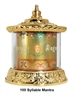 Gold Plated Vajrasattva Mantra Table Top Prayer Wheel