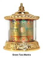 Gold Plated Green Tara Mantra Table Top Prayer Wheel