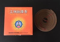 Organic Blessed Manjushri10 - 24 Hours Coil Incense