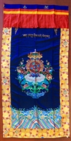 Extra Heavy Raw Silk 8 Auspicious Symbols Tashi Delek  Raw Silk  Door Curtain