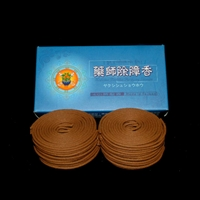 Blessed Medicine Buddha 48 - 2 Hours Coil Incense