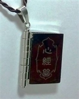 Heart Sutra Pendant Booklet