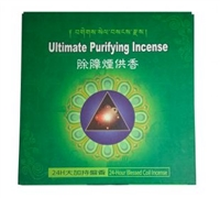 Organic Blessed Ultimate Purfying- 24 Hour Coil Incense
