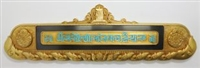 Door Top Purification & Blessing Brass Plaque