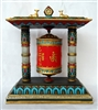 Traditional Chenrezig Prayer Wheel
